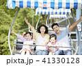 家族 ファミリー 乗り物の写真 41330128