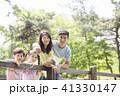 家族 ファミリー 公園の写真 41330147