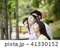 家族 ファミリー 屋外の写真 41330152