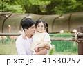 家族 ファミリー 娘の写真 41330257