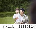 家族 ファミリー 公園の写真 41330314