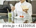 ビジネスウーマン 朝食 41330916