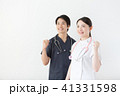 男女 医療 スタッフの写真 41331598
