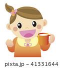 飲む 41331644