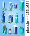高層ビル群 超高層建築 高層ビルのイラスト 41331684