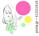 女性 きれい オシャレのイラスト 41331916