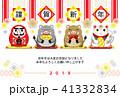2019年亥年完成年賀状テンプレート「猪・達磨・招き猫和風デザイン」謹賀新年 41332834