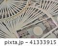 大量の一万円札 3 41333915