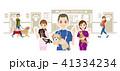 動物病院と獣医のイラスト 41334234