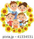 仲良し家族とひまわり 41334531