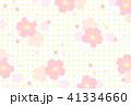 桜 41334660