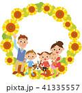 ひまわりに座る仲良し家族 41335557