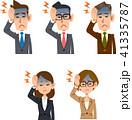 頭痛 病気 OLのイラスト 41335787
