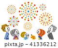 家族 浴衣 花火のイラスト 41336212