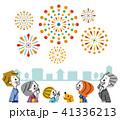 家族 浴衣 花火のイラスト 41336213