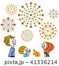 家族 浴衣 花火のイラスト 41336214