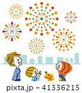 家族 浴衣 花火のイラスト 41336215