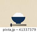 ごはん 飯 白飯のイラスト 41337379