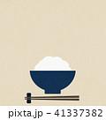 ごはん 飯 白飯のイラスト 41337382