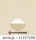 ごはん 飯 白飯のイラスト 41337388