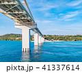 橋 橋脚 沖縄県の写真 41337614