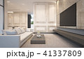Classic living room with sofa sets , 3d rendering 41337809