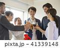 パーティー 乾杯 ビジネスの写真 41339148