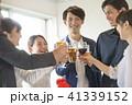 パーティー 乾杯 ビジネスの写真 41339152