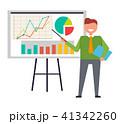 ビジネス 職業 財務のイラスト 41342260