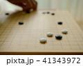 囲碁 碁盤 碁の写真 41343972