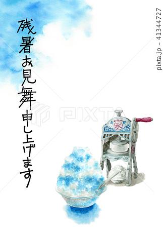 かき氷と青空の文字入り残暑見舞いハガキ 41344727