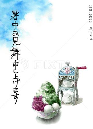 かき氷と青空の文字入り暑中見舞いハガキ 41344814