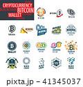 シンボルマーク ビットコイン 標識のイラスト 41345037
