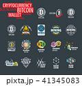 シンボルマーク ビットコイン 標識のイラスト 41345083