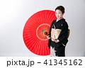 着物 女性 黒留袖の写真 41345162