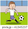 サッカー 少年 41345237
