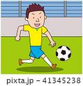サッカー 少年 41345238