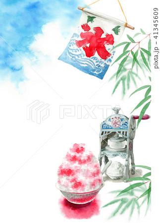 かき氷と青空の暑中見舞いハガキ 41345609