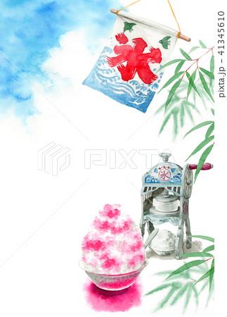 かき氷と青空の暑中見舞いハガキ 41345610