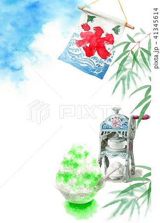 かき氷と青空の暑中見舞いハガキ 41345614