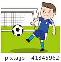 少年サッカー 41345962