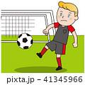 少年サッカー 41345966