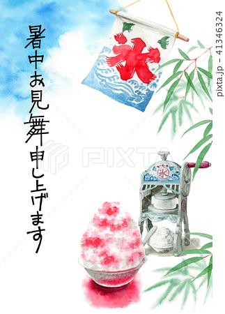 かき氷と笹の葉と青空の文字入り暑中見舞いハガキ 41346324