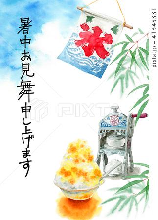 かき氷と笹の葉と青空の文字入り暑中見舞いハガキ 41346331