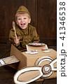 男の子 男児 子供の写真 41346538