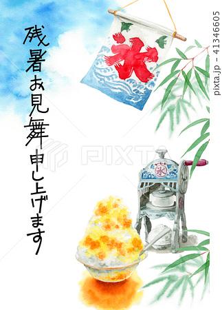 かき氷と笹の葉と青空の文字入り残暑見舞いハガキ 41346605
