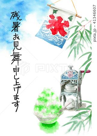 かき氷と笹の葉と青空の文字入り残暑見舞いハガキ 41346607