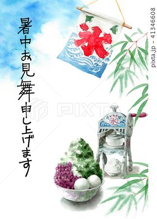 かき氷と笹の葉と青空の文字入り暑中見舞いハガキ 41346608