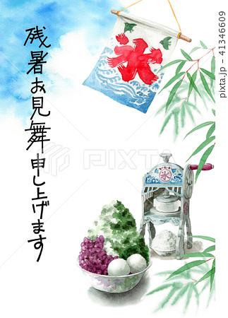 かき氷と笹の葉と青空の文字入り残暑見舞いハガキ 41346609