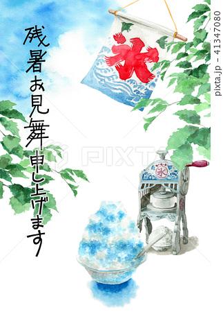 かき氷と木の枝と青空の文字入り残暑見舞いハガキ 41347080